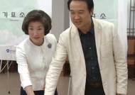 새누리 경선…박근혜 독주 속 '화합 이끌까' 관심 집중