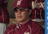홈런 날려도 안타 쳐도…무표정한 야구 감독들, 왜?
