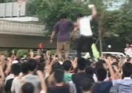 '일본차 부수고 뒤집고'…센카쿠에 성난 중국 시위대