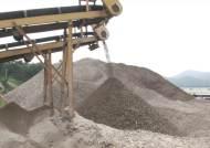 '25톤 트럭 2만대 분' 모래 파낸 자리, 쓰레기로 덮었다