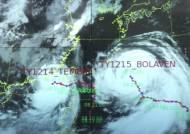 태풍 '볼라벤' 시속 191km 강풍…내일 한반도 강타