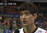 거포 김요한, 라이벌 박철우 울리다…LIG, 수원컵 우승