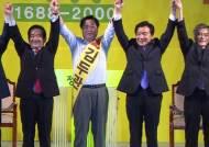 비문재인 백기투항…민주 경선, 스타일 구긴 후보 3인