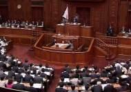 """일본, """"한국이 독도 불법 점거"""" 비난 결의안 또 채택"""