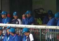 세계청소년야구대회 다시 시작…베네수엘라와 첫 대결