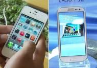 삼성, 제3국에서는 애플 압도…결국 협상으로 종결 짓나