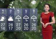 [날씨] 전국 오전에 비 그치고 갬
