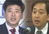 """""""안철수 불출마 협박했다"""" vs """"정치공작 운운 안타까워"""""""