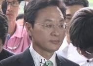 검찰, '저축은행 금품수수' 정두언 의원 불구속 기소