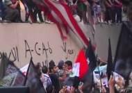'모하메드 모욕' 영화에 분노…이집트, 성조기 불 태워
