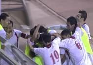 호주, 요르단에 충격 패배…월드컵 최종예선 이변 속출