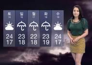 [날씨] 태풍 '산바' 영향…일요일부터 폭우