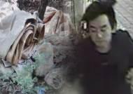 김홍일 도피전략, 8부 능선서 산아래 경찰 꿰뚫어봤다
