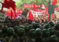 중국 휩쓰는 '반일' 물결…일장기 불태우며 격렬 시위