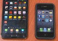 [시사중계석] 삼성vs애플 2라운드…'아이폰5'가 불 붙이나