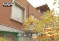 """'피에타' 김기덕 감독 아내 """"큰 상 받으니 기분좋네요"""""""