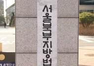 친딸 성폭행한 인면수심 남성에 징역 6년·신상공개