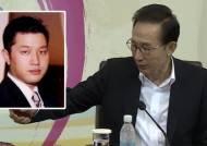 MB 아들도 '포토라인'서나…대선 코앞 '사저 특검' 발표