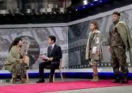 군복에 망사 덧대니 '놀라운데?'…군복 패션쇼 열렸다