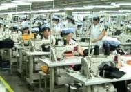 북중 투자 협력 포럼…5300억원 규모 투자펀드 조성