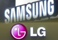 LG전자, 삼성전자에 '냉장고 광고 금지' 가처분 소송