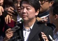 """문·안 """"과거사 사과 환영""""…민주 """"진정성 의심"""" 온도차"""