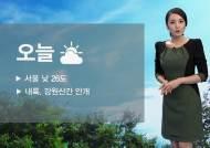 [날씨] 내륙 출근길 안개…가끔 구름