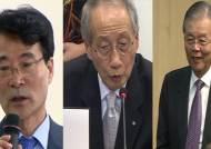 """""""스타 지식인 선점하라""""…빅3, 인재 영입전쟁 불꽃 튄다"""