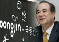 외판원서 회장까지 '윤석금 위기'…성공신화 끝? 꼼수?