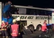 독일서 버스와 트럭 '추돌'…관광객 등 20여명 사상