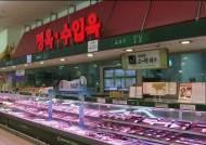수입 소고기 원산지 표시 위반 1위는 '미국산 소고기'