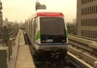 텅텅 빈 객차…'5400억 짜리 애물단지' 의정부 경전철