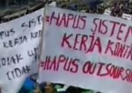 인도네시아 200만 노동자 임금인상 시위 및 파업 돌입
