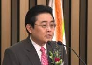 검찰, 전병헌 민주통합당 의원 선거법 위반 혐의 기소