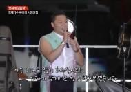 """싸이, 8만 관중에 울컥 """"나는 딴따라…계속 기대해달라"""""""
