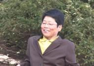 검찰 '3천만원 수수 혐의' 장향숙 전 의원 불구속 기소
