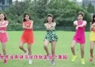 중국서는 '신의 노래'…'차이나 스타일'도 폭발적 인기