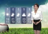 [날씨] 내일 중부·전북지방 가을비 조금