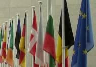 EU 11국, 금융거래세 도입 합의…세부내용 추후 논의