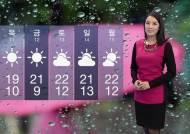 """[날씨] 오늘 중부·전북 비…""""쌀쌀해요"""""""