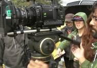 영화감독 꿈꾸다…부산 영화학교, 25개국 학생 거쳐가
