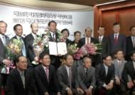 대한민국 체육상 시상식…'도마의 신' 양학선 경기상