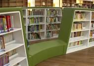'책보러 오세요'…서울시 구청사, 도서관으로 재탄생