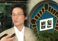 """""""음란물 유포로 볼수 없다""""…뒤집힌 '남성 성기' 게재 사건"""