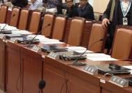 텅 빈 여당 의원석, 증인은 거부권…'야당 만의 국감?'