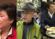 60일 남은 대선, 단일화 여전히 안갯속 …'수싸움' 치열