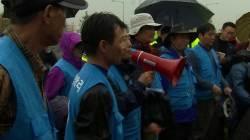 대북전단 살포 행사 '무산'…임직각 일대 긴장감 여전
