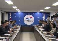 [이시각보도국] 새누리-선진당 합당 임박…24일 확정