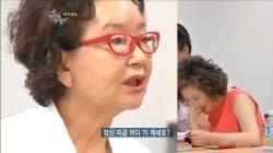 """""""정신 안 차려?""""…김수현 앞에선 천만배우도 '긴장'"""