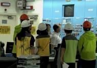 월성 원전 1호기 또 고장으로 멈췄다…올 들어 '4번째'